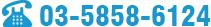 SRアップ21東京会の電話番号
