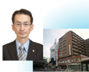 永井事務所